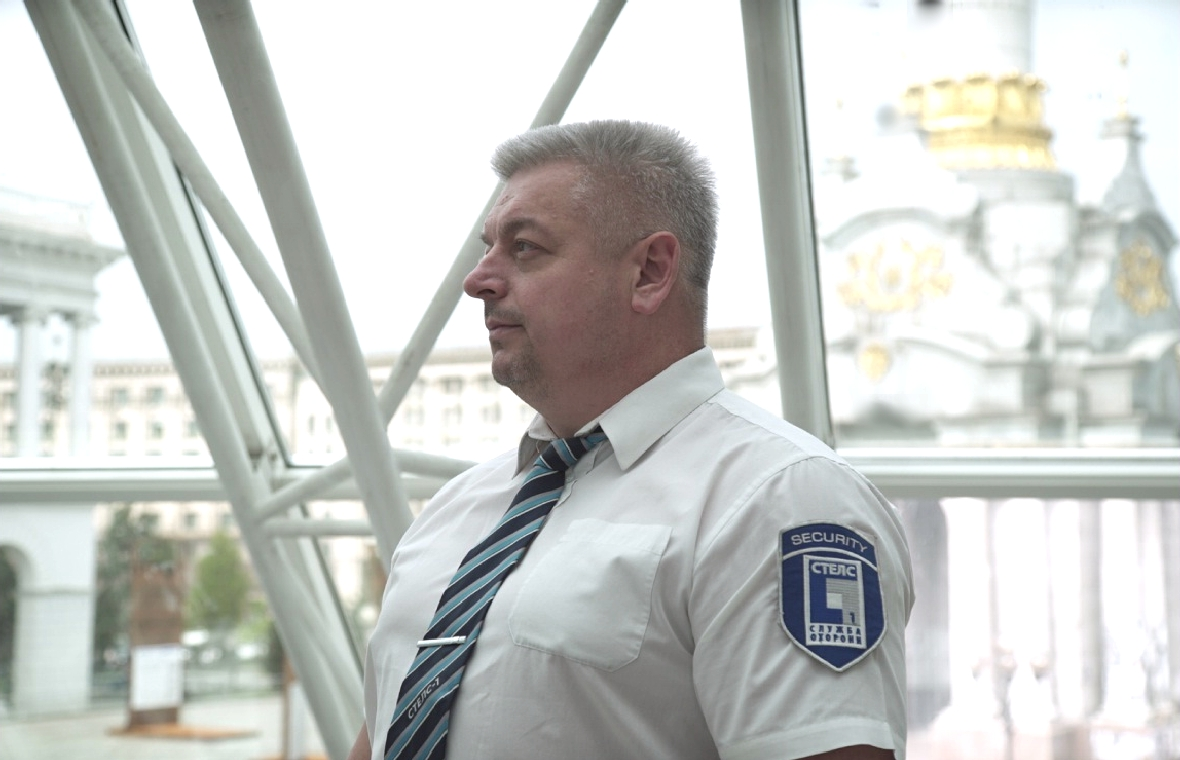 охрана_СТЕЛС-1_Киев